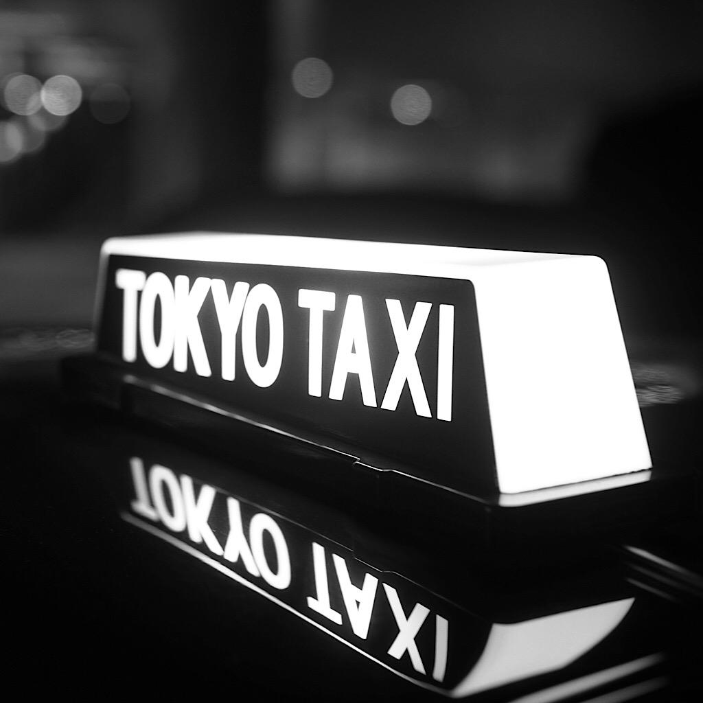 taxibw